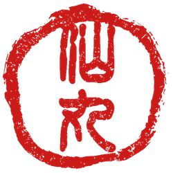 太神楽曲芸師 仙丸